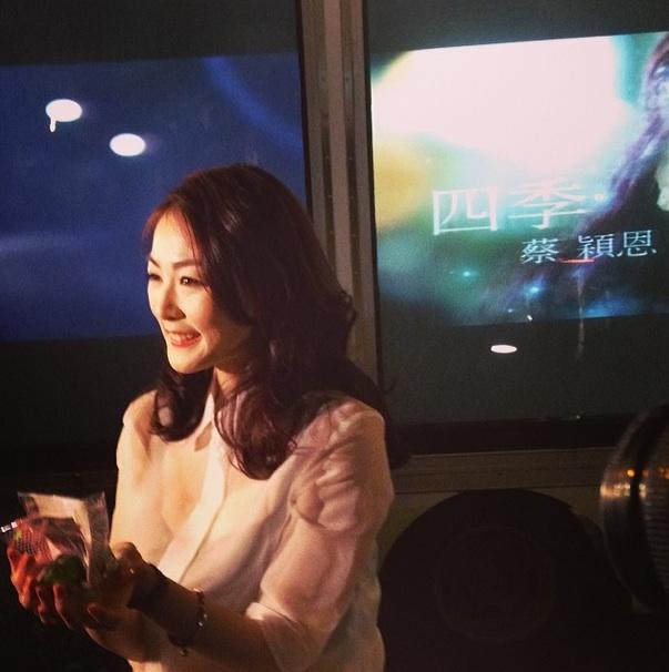 蔡㯋恩 Evelyn 首單曲「四季」