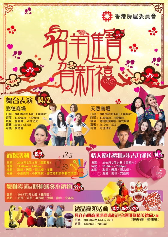 cnyehkha_poster_d1v12