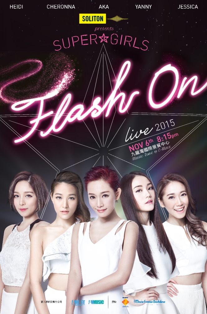 Super Girls Flash On Live 2015 Poster