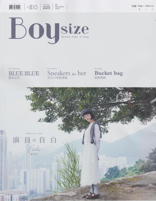 Fish_BoySize_151109_1
