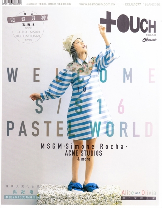 Yoyo_east touch_160119_1